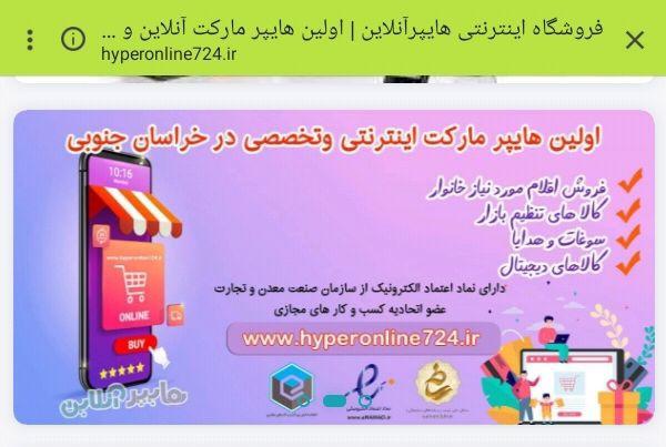 آغاز توزیع اینترنتی روغن جامد در استان