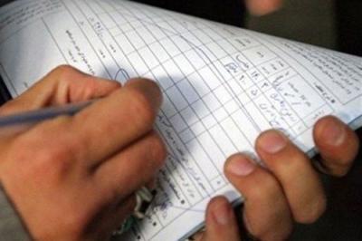 تشکیل 136 فقره پرونده تخلف صنفی در شهرستان فردوس
