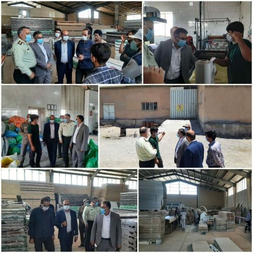 بازدید فرماندار شهرستان سربیشه از تعدادی از واحدهای صنعتی