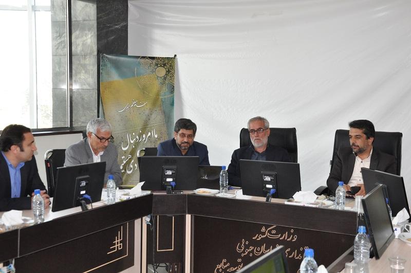اقدامات اکتشافی و معدنی خراسان جنوبی با حضور معاون وزیر  صنعت، معدن وتجارت تشریح شد