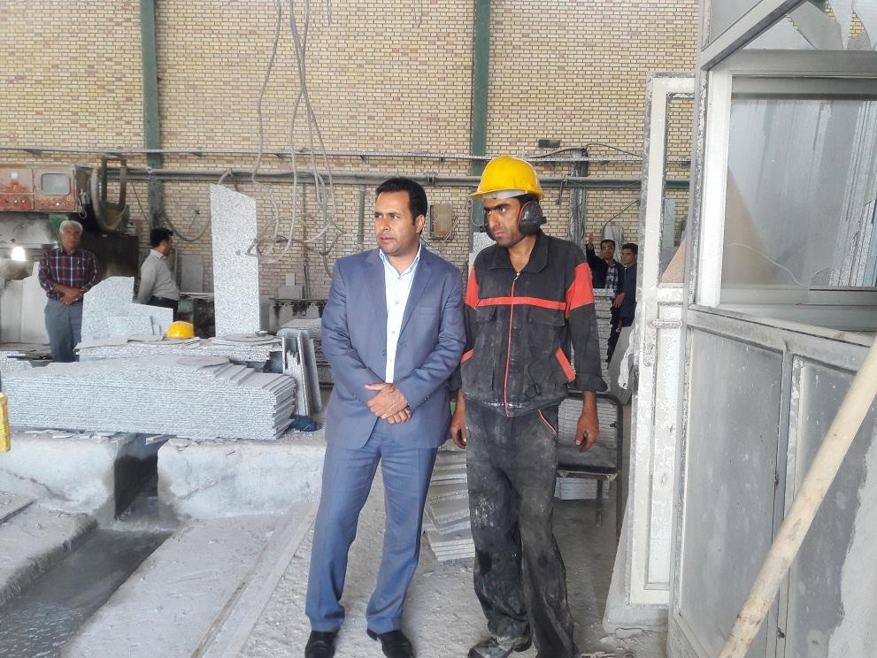 بهبود فضای کسب و کار بنگاه های کوچک صنعتی و معدنی نهبندان