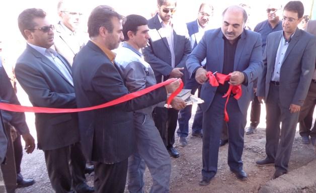 افتتاح فاز یک معدن مس چاه پلوند فردوس