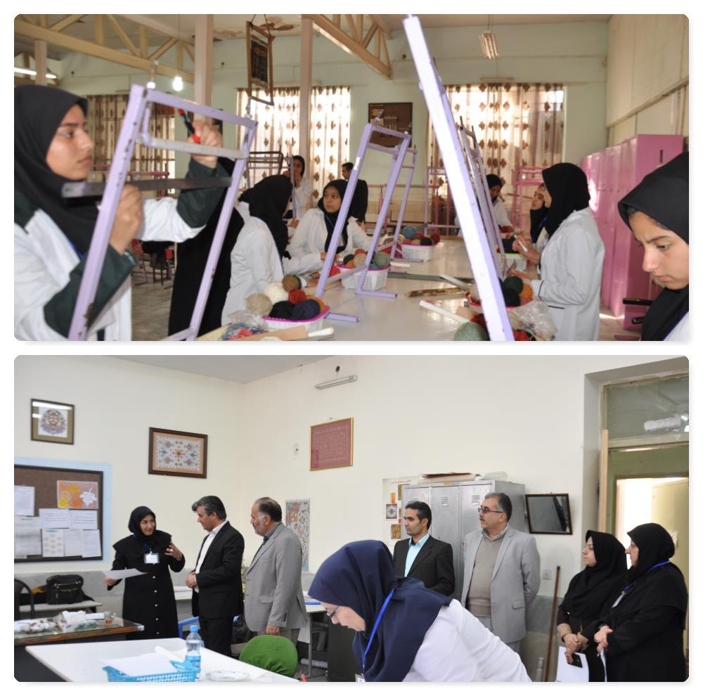 مرحله مقدماتی دوازدهمین المپیاد علمی فرش دستباف ایران در خراسان جنوبی برگزار شد